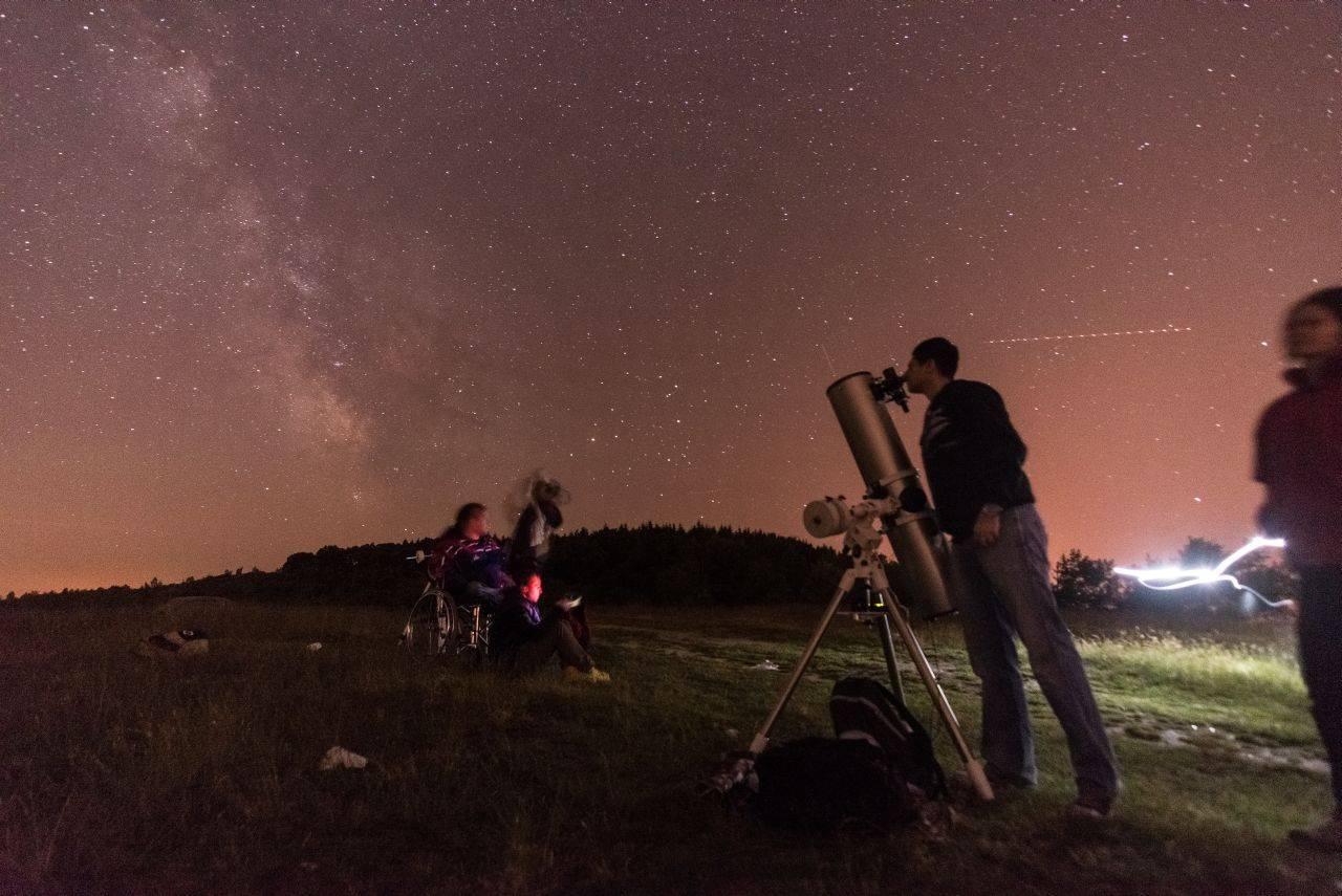 cover-astronomi.jpg
